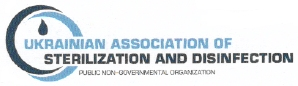 IDI / Ukraine: UASD - Ukrainian Association of Sterilization and Disinfection